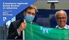"""Fiera di Cremona, Guidesi: """"Fondamentali le sinergie e la gestione imprenditoriale"""""""