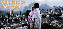 Woodstock, l'ultima utopia giovanile