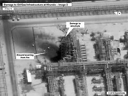 Gli Usa diffondono le foto satellitari dell'attacco a Riad