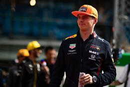 A Spa vince la pioggia, Verstappen primo con punteggio dimezzato