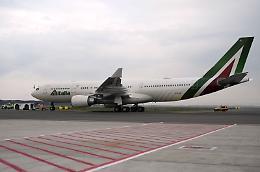 Alitalia, per Ue aiuti da 900 mln illegali ma Ita non deve rimborsare