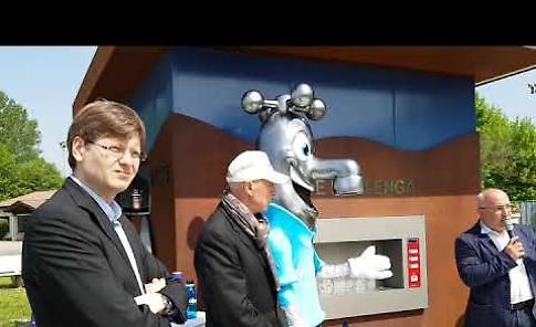 Video L'inaugurazione della fonte Baslenga